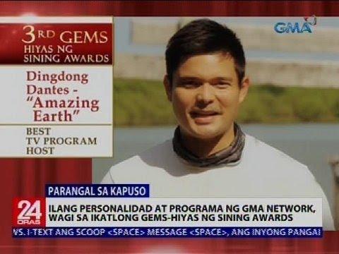 24 Oras: Ilang personalidad at programa ng GMA Network, wagi sa ikaltong GEMS-HIYAS ng Sining Awards