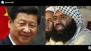 #CHINA #PULWAMA #UN #INDIA #WORLD