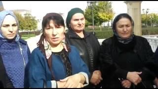 Обращение матерей осужденных к Рамзану Кадырову