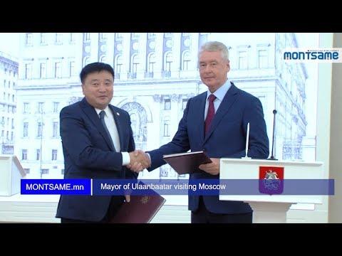 Mayor of Ulaanbaatar visiting Moscow