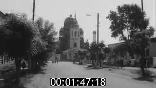 1984 год.  Очерк посвященный истории и современности вятского города Уржума