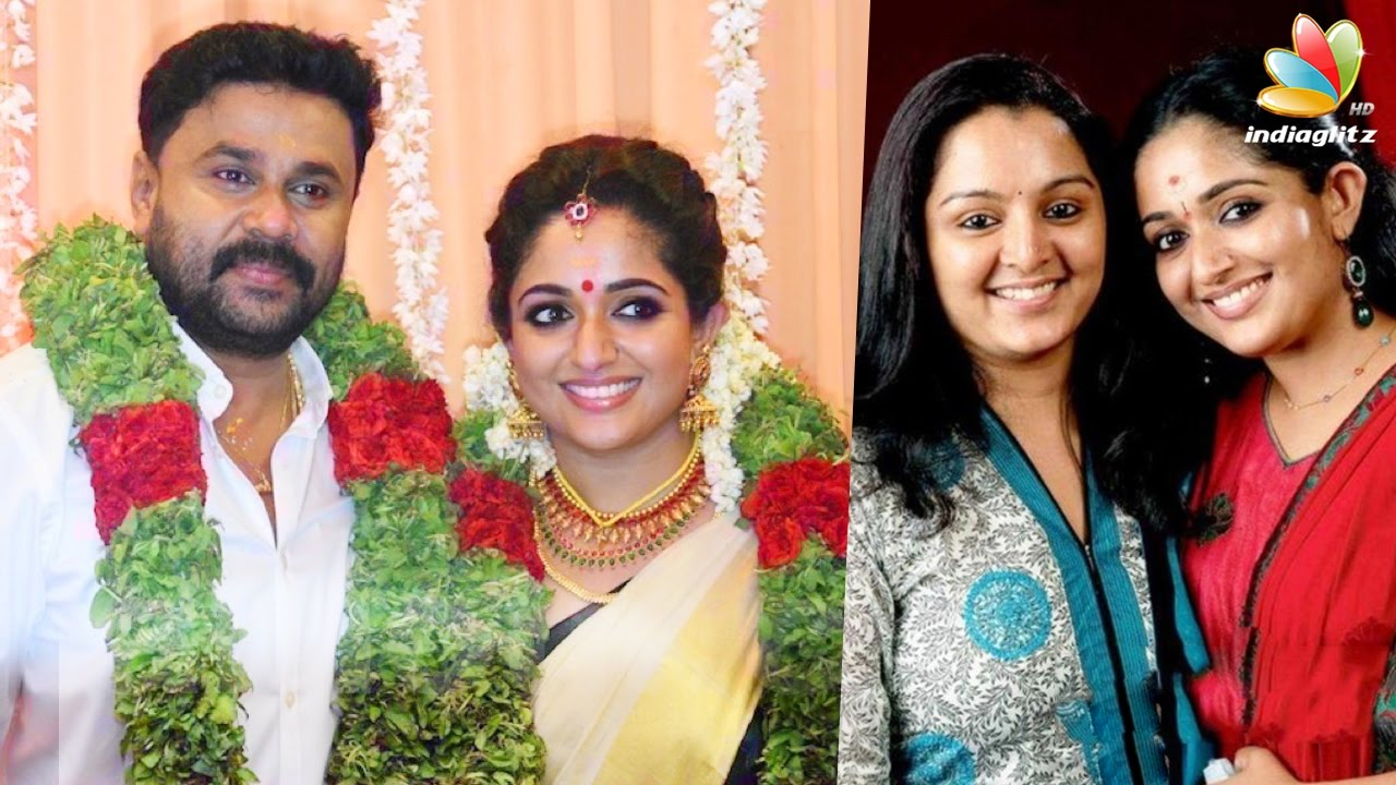 Cinema Daddy Kavya Madhavan Latest Stills: Dileep & Kavya Madhavan : History Of Their Marriage