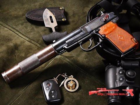 ТОП-5 / Бесшумные пистолеты СССР / Оружие