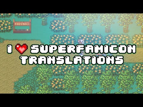 I Love Super Famicom Translations!