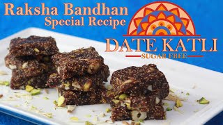 Healthy Sugar Free Date Katli Recipe | खजूर कटली | Raksha Bandhan Special | Harpal Singh Sokhi