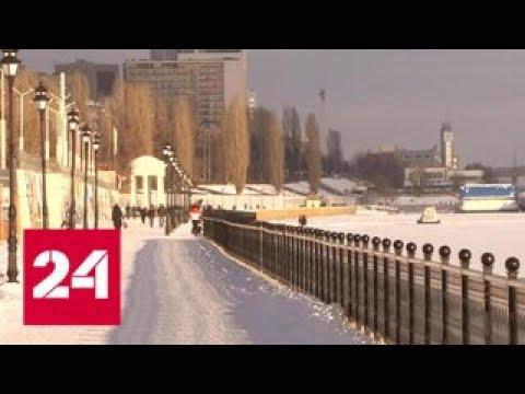 Волгоград переведет стрелки - Россия 24