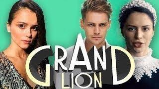 Первые кадры Отель Элеон 4 или Grand Hotel  Lion!  Премьера уже этой осенью!