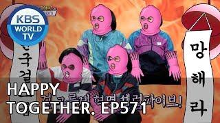 Happy Together I 해피투게더 - Kim Shinyoung, Shin Bongsun, Song Eunyi, etc [ENG/2019.01.24]