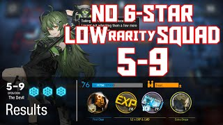 【Arknights】[5-9] - Low Rarity Squad - Arknights Strategy