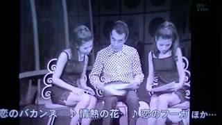 BS-TBS今甦るザ・ピーナッツ伝説より.