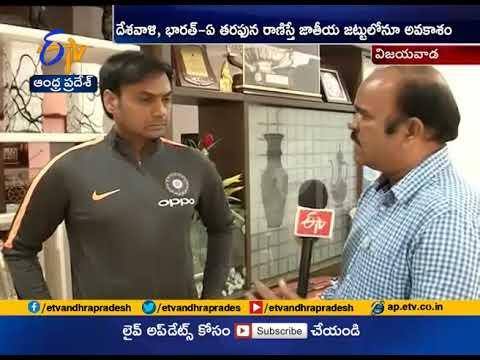 Interview with Chief Selector MSK Prasad | on U -19 Team Won World Cup | Vijayawada