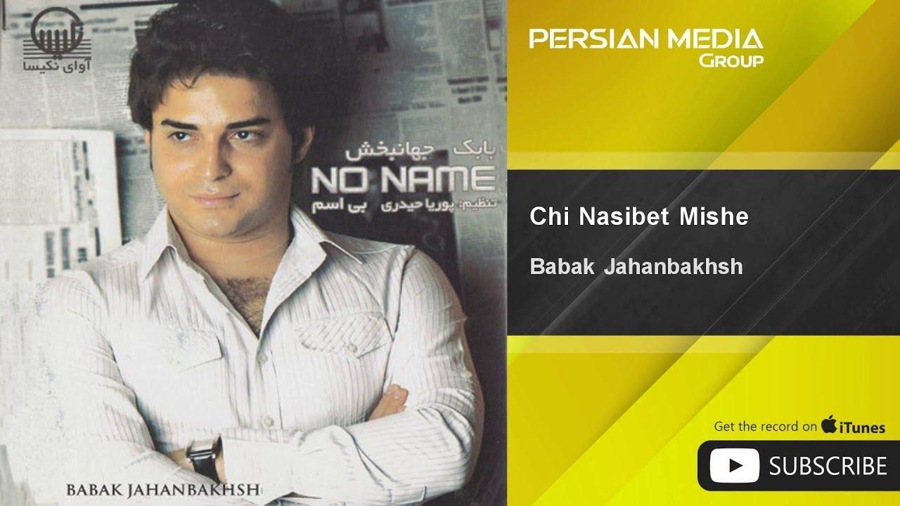 babak jahanbakhsh chi shode free mp3