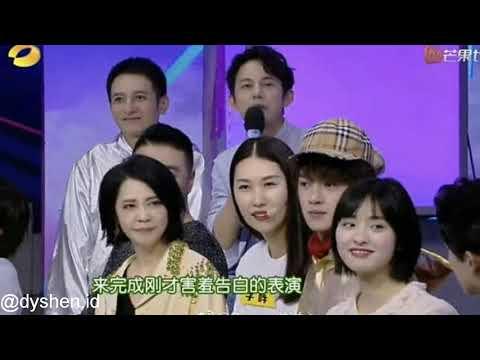Dylan Wang - Shen Yue PROOF Part 3