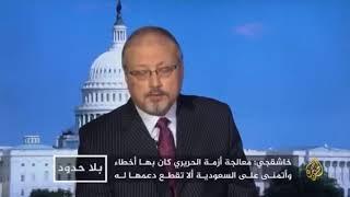 بالفيديو.. جمال خاشقجي: السعودية لا تقتل ولا تعذب.. وليست من طبيعة البلاد أن يحصل فيها شيء كهذا.