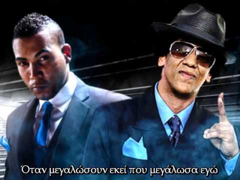Don Omar - Bandolero Ft.Tego Calderon (ελληνική μετάφραση)