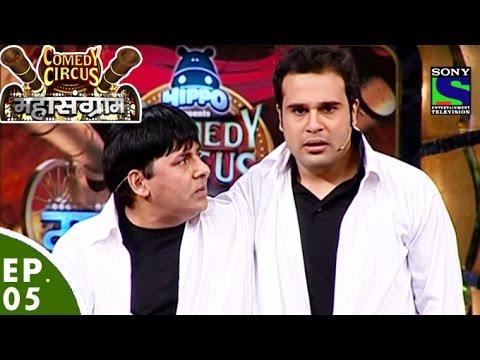 Comedy Circus Mahasangram - Episode 5 - Bollywood Act Special