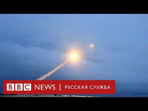 """Ядерный """"Буревестник"""". Что взорвалось под Северодвинском"""