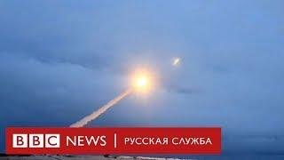 Ядерный «Буревестник» что взорвалось под Северодвинском