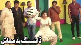 Nida Chaudhary and Naseem Vicky | New Stage Drama | Full Comedy Clip 2019