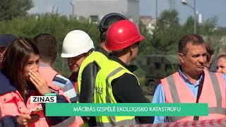 Latvijas ziņas (23.07.2020)