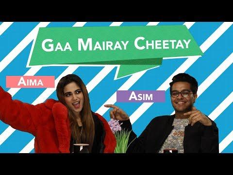 Gaa Meray Cheetay II | Aima Baig | Asim Azhar | Patari Exclusive
