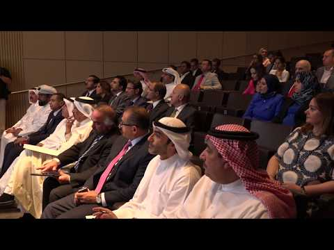 Highlights from Bahrain's business outreach program