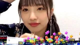 5月14日向井地美音SHOWROOMカラオケ配信.