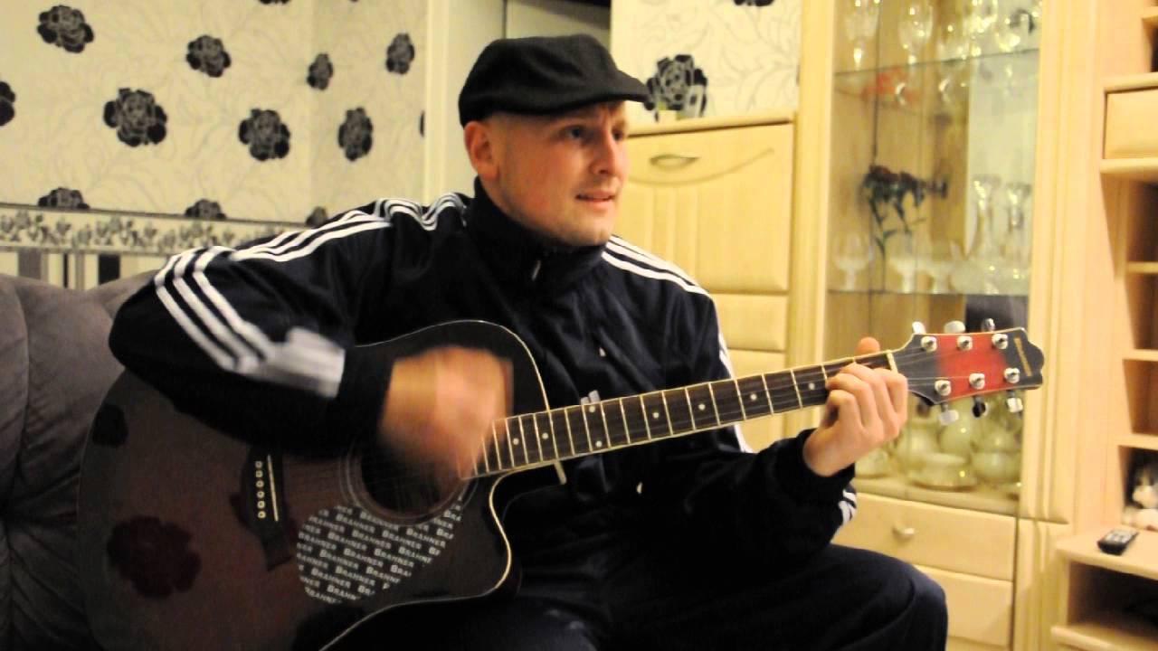 Песня под гитару дым кольцами видео