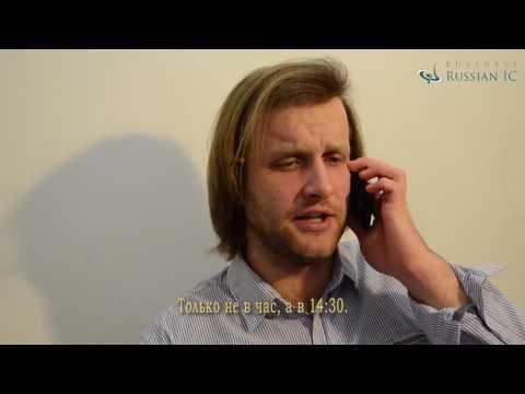 Business Russian dialogues. Arranging a meeting
