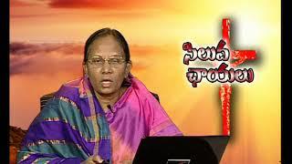 Siluva Chayalu By Sister Shanthi Sudhakar #rakshanatv