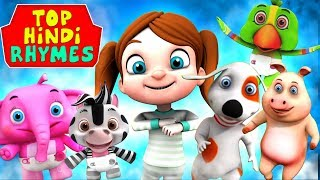 Top Hindi Nursery Rhymes | Rhymes For Kids | Hindi Poems For Kids | Little Treehouse India