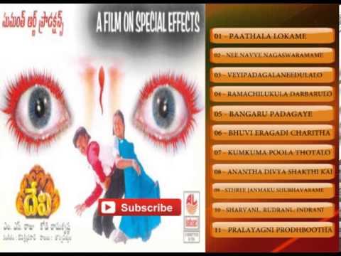 Telugu Hit Songs | Devi Movie Songs | Devi Sri Prasad