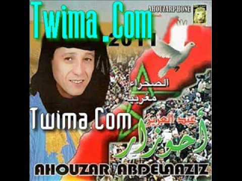ahouzar 2009 hobak nti jabni blil mp3 gratuit