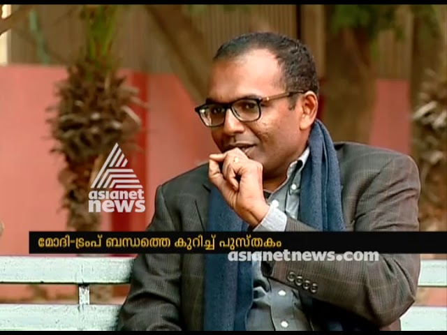 Open Embrace ; Interview with Journalist Varghese K George