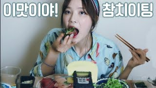 figcaption 🍣한국어 ASMR 참치회 먹어보니 바로 이맛이야! Raw Tuna Eating Real Sound (Tuna Sashimi) (Binaural)