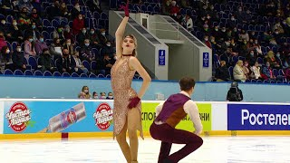Ритм танец Танцы на льду Казань Кубок России по фигурному катанию 2020 21 Четвертый этап