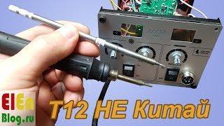 Не Китай на T12. (ACCTA 401)