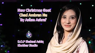 chad ambraan nu By Anum Ashraf video by Khokhar Studio
