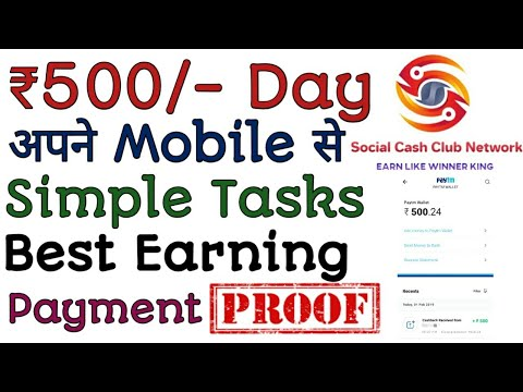 Work From Home | Typing Jobs From Home | Earn Money Online | Online Paise Kaise Kamaye | Paytm Cash