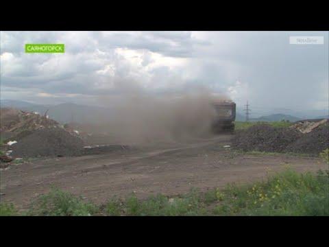Найти место для городской свалки не могут в Саяногорске