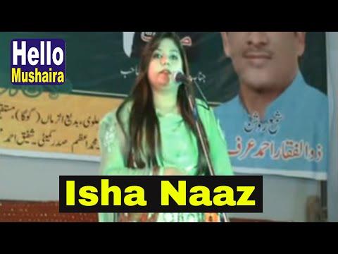 Isha Naaz Kohda Mushaira Azamgarh 2014,...