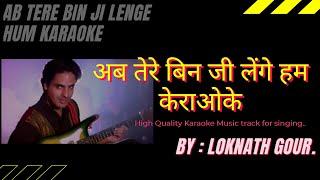 Ab Tere Bin Ji Lenge Hum Karaoke by Loknath Gour