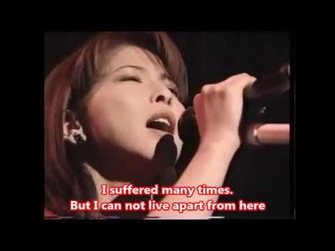 森高千里 渡良瀬橋  Tisato Moritaka  WATARASE Bridge English - Subtitled