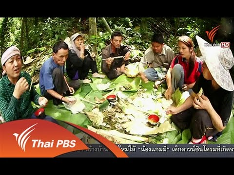 """ทุกทิศทั่วไทย  : อาหารพื้นบ้านชาวอาข่า """"แชมาฮ่อแน่ะ""""  (23 ก.ย. 57) [ HD ]"""