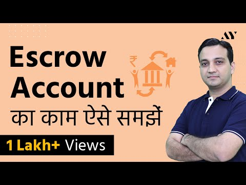 Escrow Account - Explained in Hindi