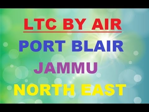 A New Office Order Regarding LTC By Flight.