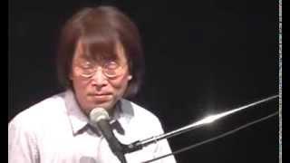 早川義夫 - 猫のミータン
