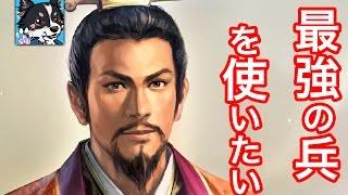 「三国志13PK」劉禅伝シリーズ Part12 次:#13 ▷https://youtu.be/0QXoM...