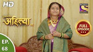 Punyashlok Ahilya Bai - Ep 68 - Full Episode - 7th April, 2021