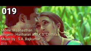 Rasa Rasa unna  tamil lyrics